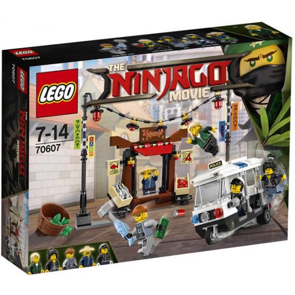 LEGO Followers from NINJAGO 70607