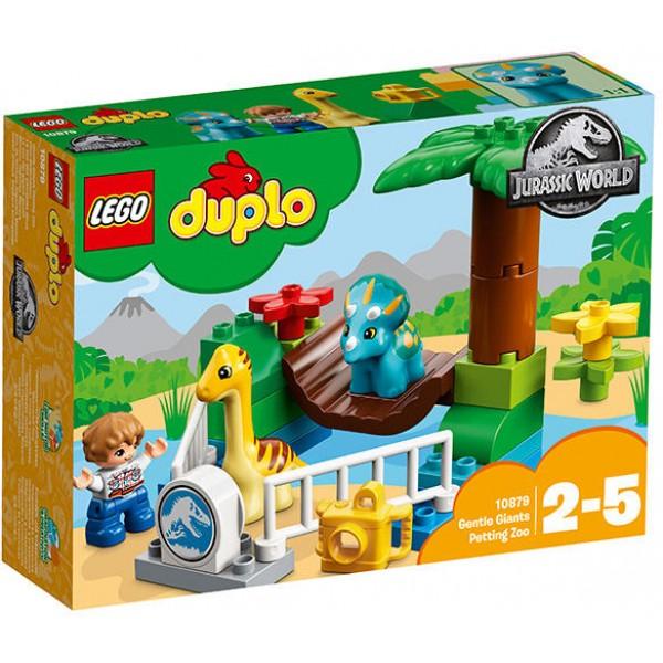 LEGO Duplo Garden Zoo Of The Giant Gentle (10879) CUTIE DETERIORATA